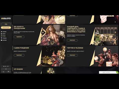 Обзор онлайн-казино 1xSlots