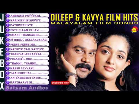 evergreen songs nonstop malayalam film songs varamanjal k j yesudas pranayavarnangal aniyathipravu ouseppachan vidyasagar meesamadhavan gireesh puthanchery devadoothan kaithapram m g sreekumar meenathil thaalikettu ayaal katha ezhuthukayanu raveendran summer in bathlehem k s chithra krishnagudiyil oru pranayakalathu mohan sithara s ramesan nair meghamalhaar p jayachandran top malayalam hits best of malayalam old malayalam film songs old film songs m jayachandran p jayachandran ennu ninte moidee dileep & kavya evergreen malayalam film songs  subscribe now  satyam jukebox: https://www.youtube.com/user/satyamjukebox  satyam videos: https://www.youtube.com/user/satyamvideos  satyam audios: https://www.youtube.com/user/satyamaudio  follow us sat