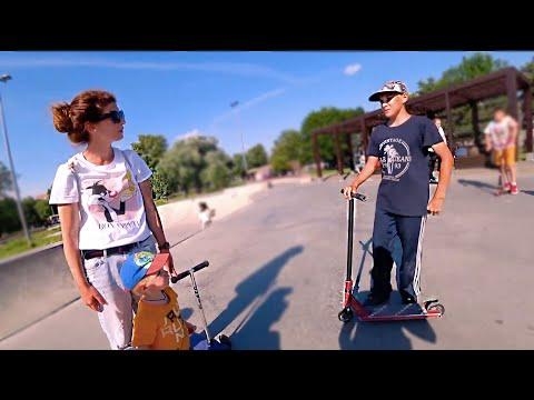 ЯЖЕМАТЬ В Скейт Парке - Сын ПОЙМЕТ Когда Будет БОЛЬНО