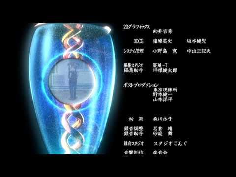 Shigofumi ~Stories of Last Letter~ OP & ED