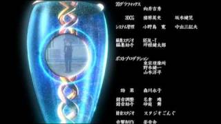 The Opening and Ending from the Anime Shigofumi ~Stories of Last Letter~ Enjoy! ^^ MY PLAYLISTS: 【Windows Run】 http://nazr.in/1cXg 【PC-98 Run】 ...