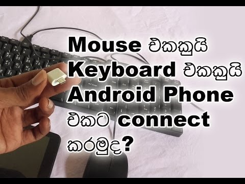 Connect mouse and keyboard to android device youtube