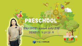 """20210926 나성영락교회 Preschool """"God loves Adam and Eve"""" (Genesis  2:16-17, 3)"""
