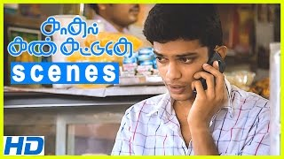 Kadhal Kan Kattudhe Movie Scenes | Athulya lies to K G