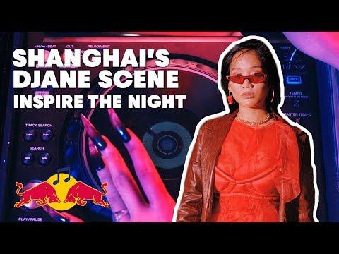 Shanghai?s Underground Female DJ Scene | Inspire the Night