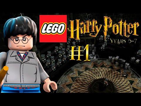 LEGO Гарри Поттер: 5-7 годы - Прохождение #1