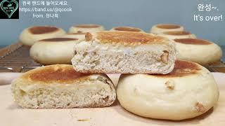#1051. 퀸 냄비로 만든 크림치즈 땅콩빵. Crea…