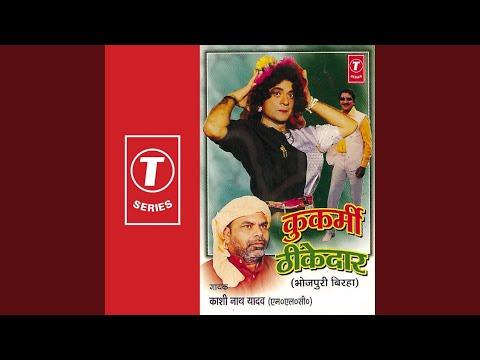 Kookarmi Theekedar (Chapra Ka Ladkabaz Theekedar)