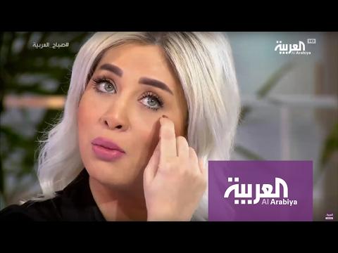 صباح العربية: ما