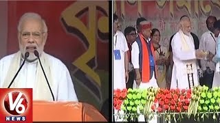 PM Modi Speech At Midnapore Rally | Modi Accuses Mamata Banerjee For Ignoring Farmers And Youth | V6