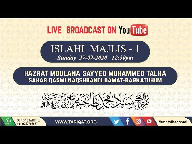 Live Bayan | Islahi Majlis - 1 | Hazrath Maulana Sayyed Muhammad Talha Qasmi Naqshbandi Mujaddidi DB