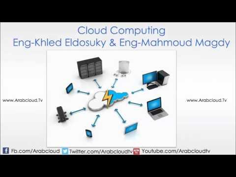 Session 1 : Arab Cloud – Cloud Computing