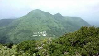 2010.8.17 戸来岳