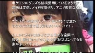 トレンディエンジェル たかしの元カノがわたなべるんるん 復縁か? M-1...