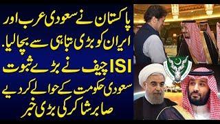 Pakistan saved Saudi Arabia and Iran from major catastrophe   Sabir Shakir Analysis