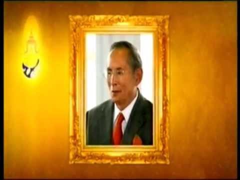 ในหลวง พระราชทานพรปีใหม่ พร้อม ส ค ส ปี 2558 แก่ชาวไทย