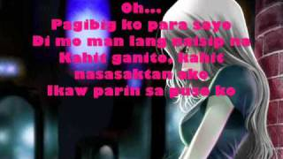 Luha - Gagong Rapper * Lyrics