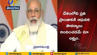 PM Modi Inaugurates | Submarine Optical Fibre Cable | Connecting Chennai, Port Blair