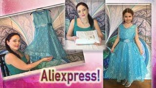Посылка из Китая - Алиэкспресс!Нарядное детское платье с AliExpress!Платье принцессы.(, 2016-05-30T06:00:01.000Z)