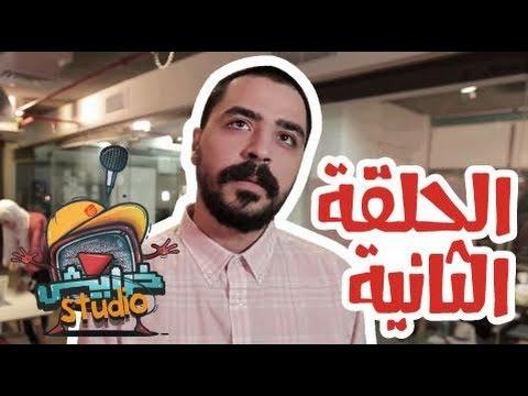 خرابيش ستوديو: الحلقة الثانية | إيش الفرق بين ال Gossip والنميمة؟
