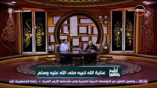 لعلهم يفقهون - الشيخ خالد الجندى| العصر الجاهلى اتظلم... ما لم تعرفه عن اخلاق العصر الجاهلى