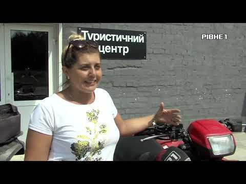 TVRivne1 / Рівне 1: Клесів туристичний. Драйв та екстрім, що ще пропонує туристам новостворений маршрут?