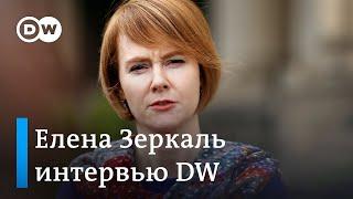 Елена Зеркаль в интервью DW: о нормандском формате, недоверии к Путину и Гааге