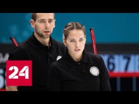 Брызгалова и Крушельницкий: именно за олимпийской медалью мы сюда и ехали - Россия 24