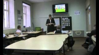 Урок русского языка в 1 классе с учителем Сохриной Е.Н.