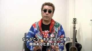 2012年9月22日(土・祝)に東京国際フォーラムで開催された第9回ゴールド...