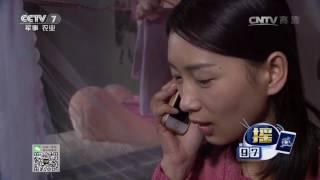 裸贷女生 法制编辑部 20170324