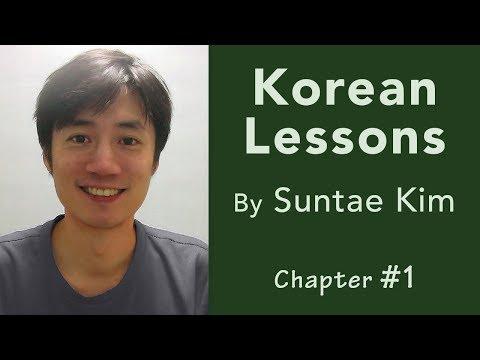 Korean Lessons by Suntae Kim - 01 Sentence Structure