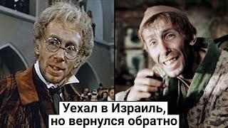 Валентин Никулин Как сложилась судьба советского актера не нашедшего себя на чужбине