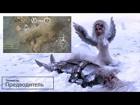 видео: Гайд на Героя: Предводитель/Воевода