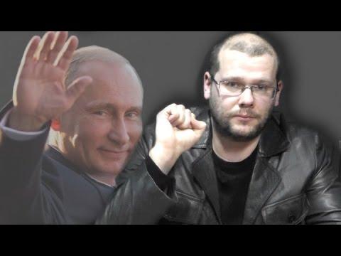 Как выберут Путина в 2018 г.
