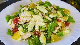 Замечательный Салат с отварной Курицей! Диетический салат. Салат без майонеза