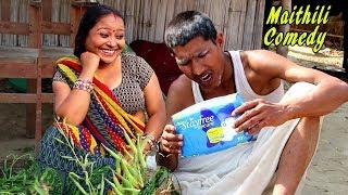 सुपरहिट मैथिलि कॉमेडी || पुतौह के पैड मगरुवा के पावरोटी || maithili comedy ||