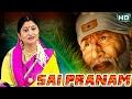 SAI PRANAM || Namita Agrawal || SARTHAK MUSIC