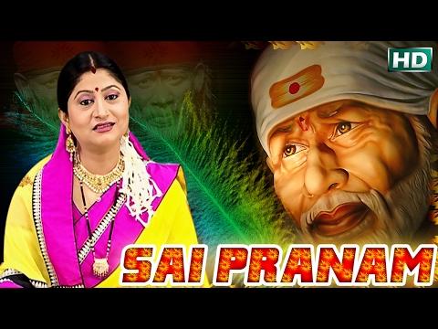 SAI PRANAM || Namita Agrawal || SARTHAK MUSIC | Sidharth TV