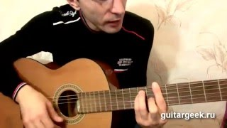 Как играть на гитаре Корабли поминанья - Алихан Амхадов (табы, текст, аккорды - видеоурок)