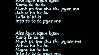 Gandi Baat Lyrics By Nabin Mahat