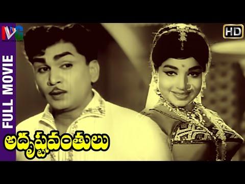 Popular Videos - Adrushtavanthulu
