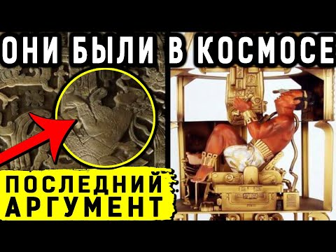 НАХОДКА ИЗМЕНИТ ХОД ИСТОРИИ!!! НЕОПРОВЕРЖИМЫЕ ДОКАЗАТЕЛЬСТВА!!! (11.04.2020) ДОКУМЕНТАЛЬНЫЙ ФИЛЬМ HD
