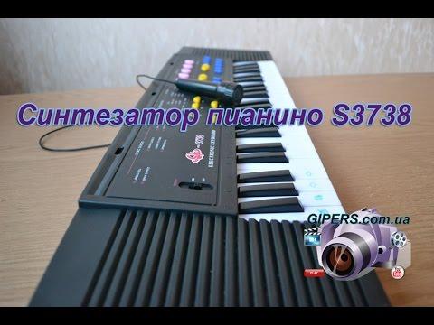 Синтезатор пианино SK3738 с микрофоном