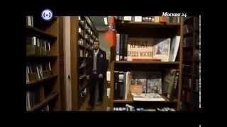 Документальный фильм Московские клады 2014 HD смотреть онлайн