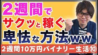 ... https://www.youtube.com/watch?v=ovt23dXfW6Y&list=PL02f9GDwxNjkUDbDOxA2nuf7h_-gD2ECW ▽▽▽▽▽▽▽▽▽▽▽▽▽▽▽▽ 有村翔太が語る、プロ ...