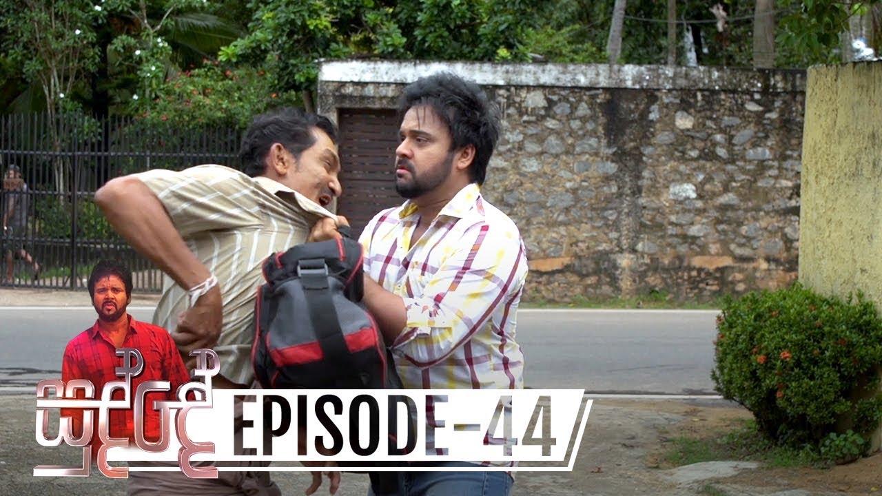 Download Sudde | Episode 44 - (2019-12-05) | ITN