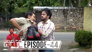 Sudde | Episode 44 - (2019-12-05) | ITN
