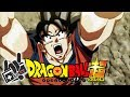 Dragon Ball Super Spirit Bomb Theme Epic Cover