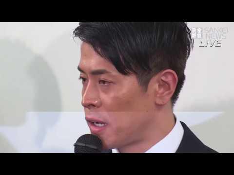【ライブ】純烈・友井雄亮さんが謝罪会見